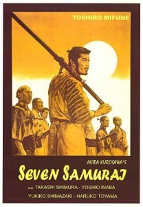 Seven Samurai 208x300 - Films To Imbibe In: My Top 10 Films