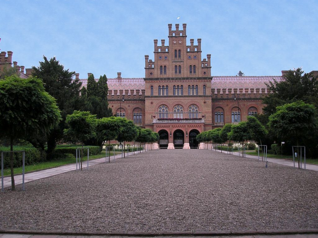 University of Chernivtsi 1024x766 - Why Chernivtsi Is a Good Place to Visit This Year
