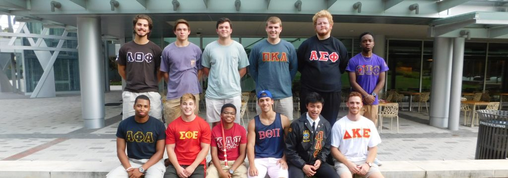 fraternity 1024x359 - How To Prepare For Rushing A Fraternity