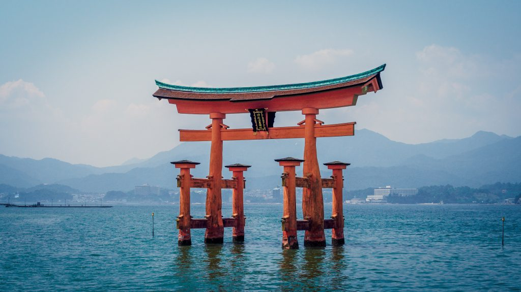 Visit Japan 1024x575 - Top 10 Reasons to Visit Japan